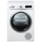 西门子  WT4HW5600W 9公斤 进口干衣机 LED触摸键 热泵 除菌 自清洁 原装进口 家居互联(白色)产品图片1
