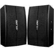 先科 A8-1 家庭KTV音响套装功放专业卡包音箱 电视卡拉ok家用 (黑色)