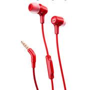 JBL E15 红色 入耳式线控耳机 有线立体声音乐耳机