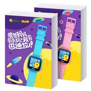 360 巴迪龙儿童电话手表 SE W601 智能彩屏电话手表(套装版) 天空蓝