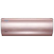 美的 1.5匹 全直流变频 冷暖 一级能效 空调挂机 省电星 KFR-35GW/BP3DN1Y-DA100(B1)E产品图片主图