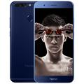 荣耀 V9 全网通 尊享版 6GB+128GB 移动联通电信4G手机 双卡双待 极光蓝