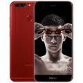 荣耀 V9 全网通 尊享版 6GB+128GB 移动联通电信4G手机 双卡双待 魅焰红