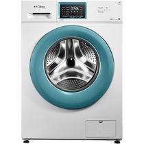 美的 MG70V30WDX 7公斤智能变频滚筒洗衣机 时尚薄荷蓝门圈 除菌洗产品图片主图