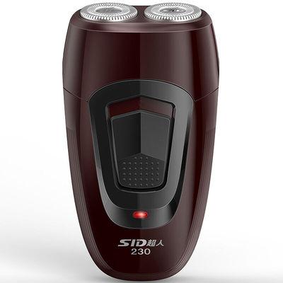 超人 SS230双刀头浮动电动剃须刀 刮胡刀产品图片1