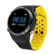 中兴 健康智能手表L521炫彩黄老人心率定位SOS微聊交友通话计步电话手表