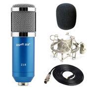 双诺 Z18 电容麦克风录音麦电脑网络K歌YY语音话筒录音设备录音棚专用  蓝色