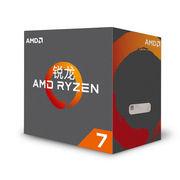 AMD 锐龙  Ryzen 7 1800X 处理器8核AM4接口 3.6GHz 盒装