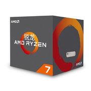 AMD 锐龙  Ryzen 7 1700   处理器8核AM4接口 3.0GHz 盒装