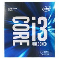 英特尔 酷睿双核 i3-7350K 盒装CPU处理器产品图片主图