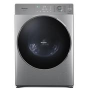 松下 XQG70-S7055 超薄型全自动滚筒洗衣机 一键智洗 远程智控 变频电机 拉丝银
