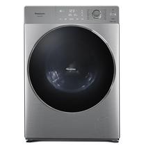 松下 XQG70-S7055 超薄型全自动滚筒洗衣机 一键智洗 远程智控 变频电机 拉丝银产品图片主图