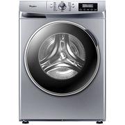 惠而浦  WF710921L5W 第六感智能洁净洗护 16种洗衣模式 7.5KG节能静音滚筒洗衣机(极地灰)