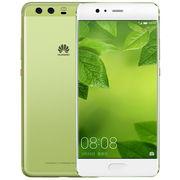 华为 P10 Plus 6GB+128GB 草木绿 移动联通电信4G手机 双卡双待