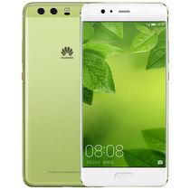 华为 P10 Plus 6GB+128GB 草木绿 移动联通电信4G手机 双卡双待产品图片主图
