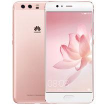华为 P10 Plus 6GB+64GB 玫瑰金 移动联通电信4G手机 双卡双待产品图片主图