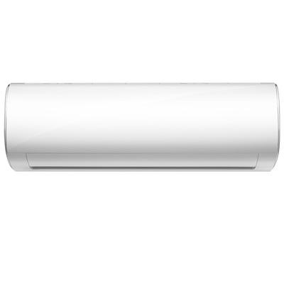 美的 1.5匹 变频 冷暖 空调挂机 一级能效 冷静星 KFR-35GW/BP3DN1Y-PC200(B1)产品图片1