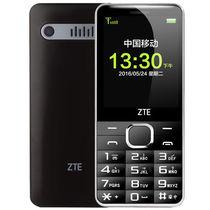 中兴 L550移动联通2G 老人手机 黑色产品图片主图