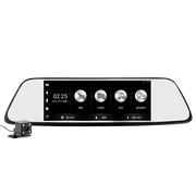 凌度 HS710A 后视镜行车记录仪 8英寸大屏 可上网的安卓导航测速一体机