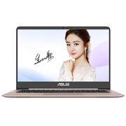华硕  灵耀 U4000UQ 14.0英寸超轻薄笔记本电脑(i7-7500U NV940MX 8G 512GB SSD 玫瑰金 含office2016)