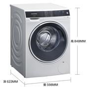 西门子  XQG100-WM14U561HW 10公斤 变频 滚筒洗衣机 智能除渍 家居互联 (白色)