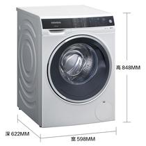 西门子  XQG100-WM14U561HW 10公斤 变频 滚筒洗衣机 智能除渍 家居互联 (白色)产品图片主图