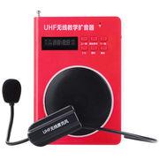 现代 H90 UHF无线扩音器/广场级音效 FM立体收音/U盘TF卡播放 教学专用 红色