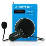 现代 H90 UHF无线扩音器/广场级音效 FM立体收音/U盘TF卡播放 教学专用 蓝色
