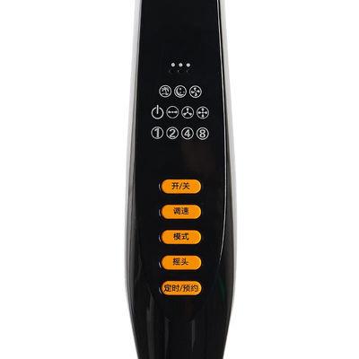 格力 FD-40X63Bh5  五叶遥控落地扇/电风扇产品图片3