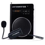 现代 H90 UHF无线扩音器/广场级音效 FM立体收音/U盘TF卡播放 教学专用  黑色