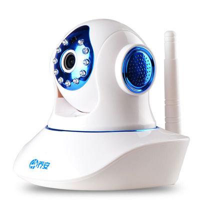 乔安(JOOAN) 770MR-W 无线监控摄像头 720P家用网络高清 360度云台智能摄像机 WIFI手机远程 带8G卡产品图片1