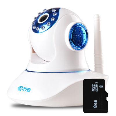 乔安(JOOAN) 770MR-W 无线监控摄像头 720P家用网络高清 360度云台智能摄像机 WIFI手机远程 带8G卡产品图片2