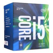 英特尔 酷睿四核i5-7600T 盒装CPU处理器