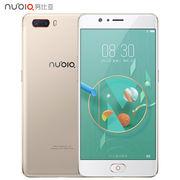 努比亚 【4+64GB】M2 香槟金 移动联通电信4G手机 双卡双待