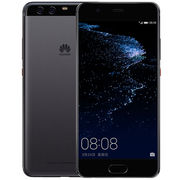 华为 P10 Plus 6GB+128GB 曜石黑 移动联通电信4G手机 双卡双待(必购码)