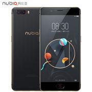 努比亚 【4+128GB】M2高配版 黑金色 移动联通电信4G手机 双卡双待