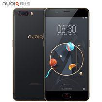 努比亚 【4+128GB】M2高配版 黑金色 移动联通电信4G手机 双卡双待产品图片主图