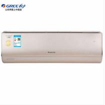 格力 2匹 变频 U雅Ⅱ 壁挂式冷暖空调? KFR-50GW/(50582)FNAa-A2产品图片主图