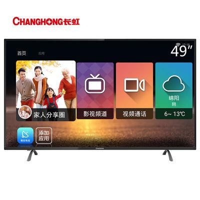 长虹 49LR1000 49英寸4K智能孝芯电视(黑色)产品图片1