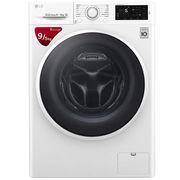 LG 9公斤 DD直驱变频 洗烘一体 滚筒洗衣机 除菌 节能 静音 洁桶洗 快洗 LED触摸屏WD-C51BNF40 (奢华白)