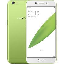 OPPO R9s 清新绿 全网通4G+64G 双卡双待手机 拍照手机产品图片主图