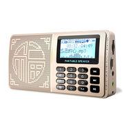 乐果  A950老人随身听 音乐播放器 便携式收音机 mp3外放小音响 带手电筒 插卡音箱 富贵金