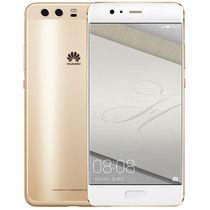 华为 P10 Plus 6GB+128GB 钻雕金 移动联通电信4G手机 双卡双待产品图片主图