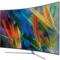 三星 QA55Q7CAMJXXZ 55英寸 曲面Q系列 光质量子点 HDR1500 四面超窄边框 隐形线缆 智能电视 银色产品图片2