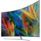 三星 QA55Q7CAMJXXZ 55英寸 曲面Q系列 光质量子点 HDR1500 四面超窄边框 隐形线缆 智能电视 银色产品图片4