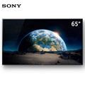 索尼 Bravia A1 65英寸 OLED 4K HDR 安卓6.0智能电视(黑色)