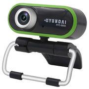 现代 摄像头电脑台式机免驱网络高清视频会议摄像头内置麦克风HYC-S600黑