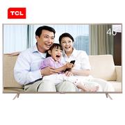 TCL L40P2-UD 40英寸 真4K全生态HDR 安卓智能LED电视(香槟金)