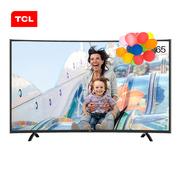 TCL L65P1-CUD 65英寸 RGB真4K超高清 安卓智能 曲面电视(黑)