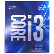 英特尔 酷睿双核 i3-7100T 盒装CPU处理器